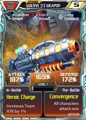 Swerve 1 Weapon
