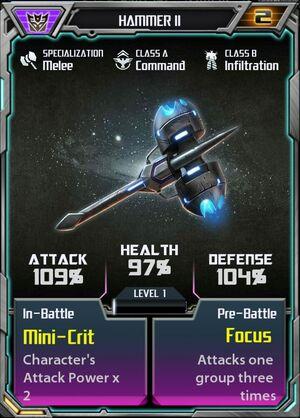 Hammer II