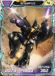 Skywarp (2)