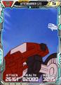 Afterburner 2 E1.PNG