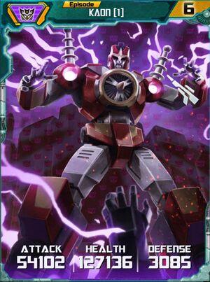 Kaon 1 Robot