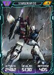 Starscream (1)