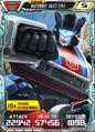 Autobot Jazz 9 Robot.png