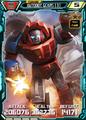 Autobot Gears 3 Robot.PNG