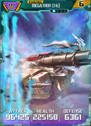 Megatron 16 E1