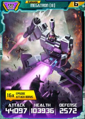Megatron 8 Robot