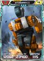 Afterburner 1 E3.PNG