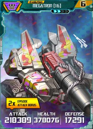 Megatron 16 E2