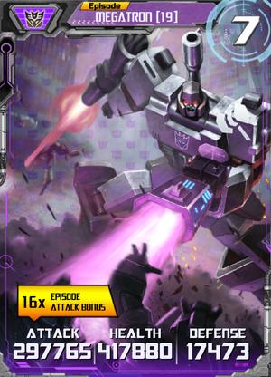 Megatron 19 Robot