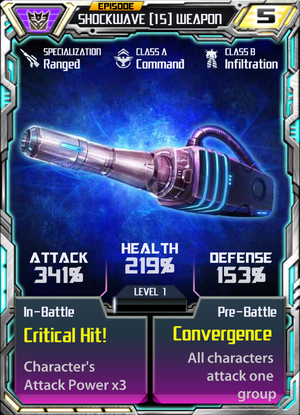 Shockwave 15 Weapon