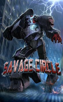 Savage Circle