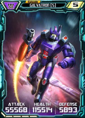 Galvatron5RobotForm