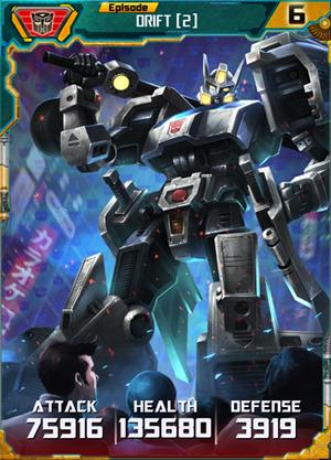 Drift 2 Robot