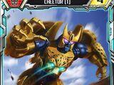 Cheetor (1)
