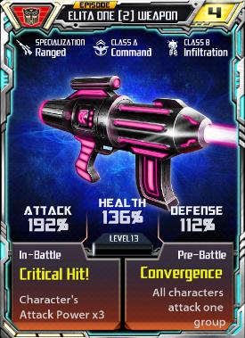 Elita One 2 Weapon