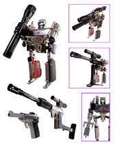 350px-G1Megatron toy