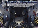 Transformers: Megatron Origin (часть 1)