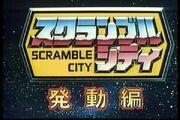 Transformers Scramble City Logo