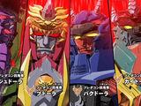 Four Oni