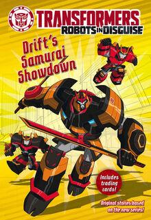 411px-RIDBook Drift's Samurai Showdown