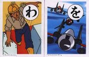 Transformers Karuta Cards 1986
