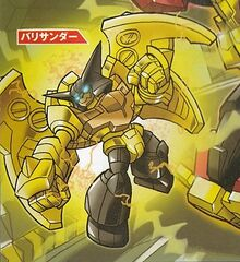Prime of Micron Barithunder package art