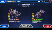 Beast Wars Megatron Battle Tactics
