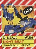 Minervanightbeat