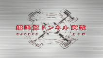 Cybertron - 39 - Japanese