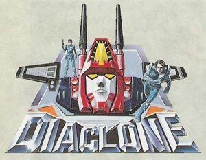 Diaclone-GRB logo