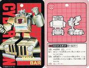 Headmasters C095 Rollbar card