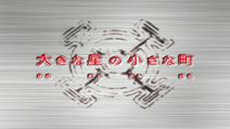 Cybertron - 45 - Japanese