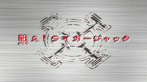 Cybertron - 21 - Japanese