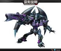 200px-Xun Xing Zhe