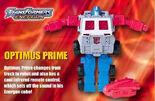 McEnergon-prime