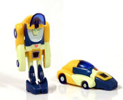Diong1toy