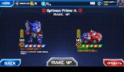 Armada Optimus Prime Battle Tactics