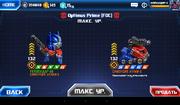 FOC Optimus Prime Battle Tactics