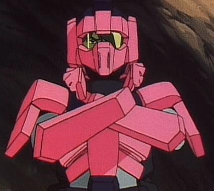File:Wilder armor.jpg