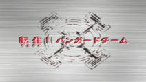 Cybertron - 28 - Japanese