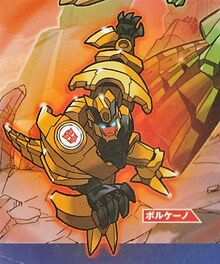 Prime of Micron Volcano package art