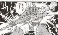 Guiltor-Gun