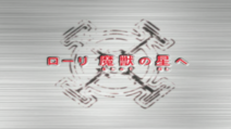 Cybertron - 22 - Japanese