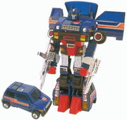 G1 Skids toy