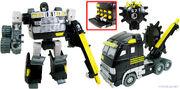 Movie-toy Armorhide