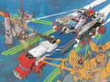 Triple Combination Battlestar Attack