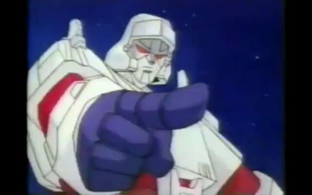 File:Am megatron animated.jpg