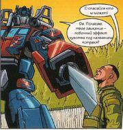 Optimus Prime vs Tyler White