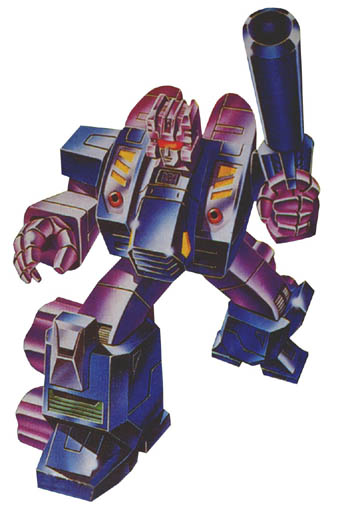 Transformers G1 Parts 1987 ABOMINUS fist Right
