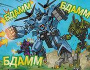 Thousand Island Fight Decepticon Squad